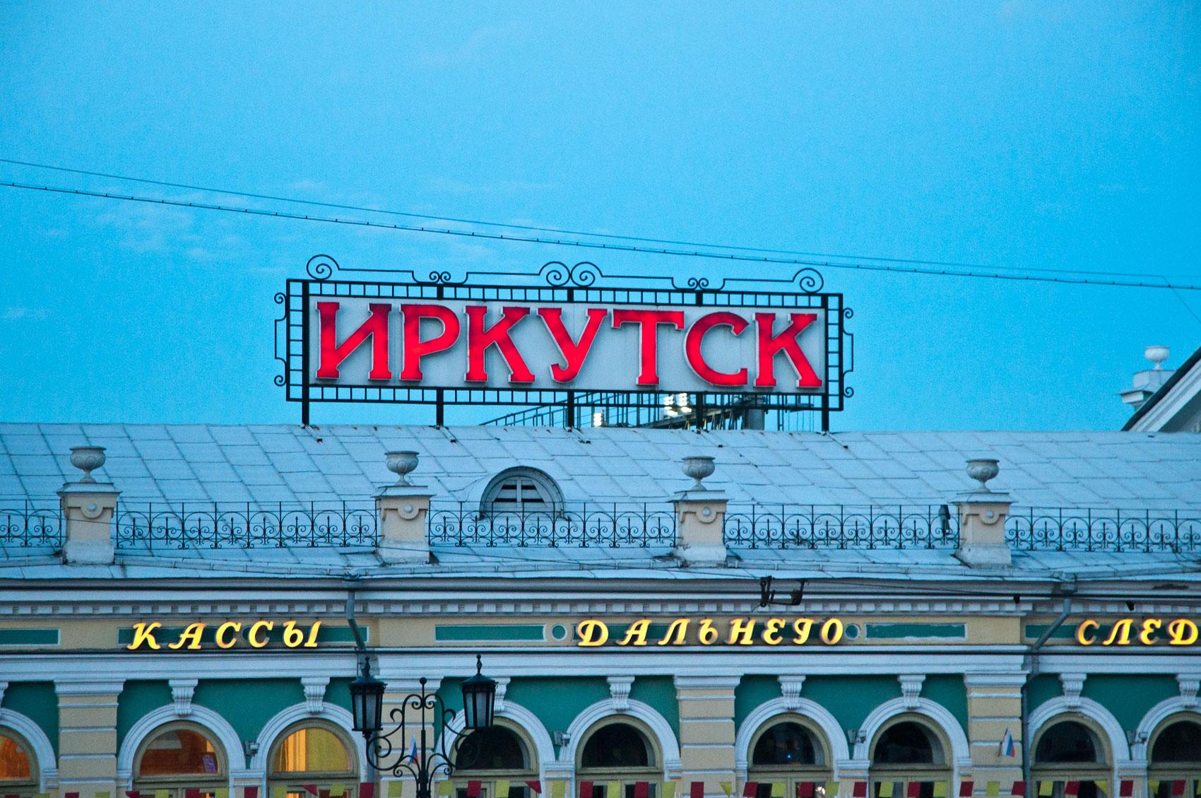 MSK-IRK_19